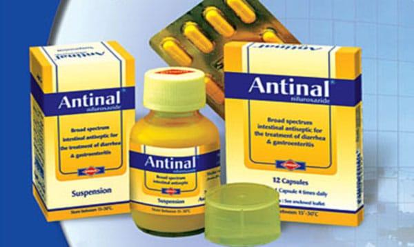 دواء انتينال لعلاج الاسهال