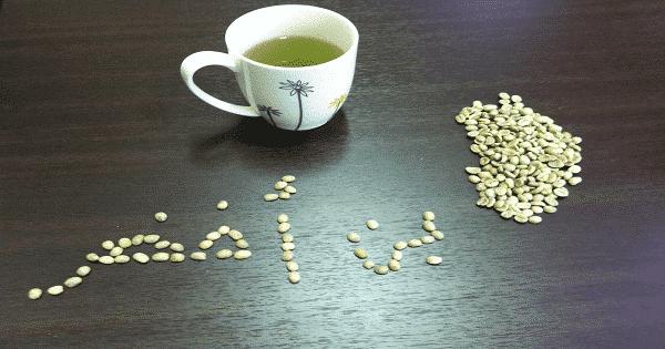 القهوة الخضراء المطحونة للتخسيس
