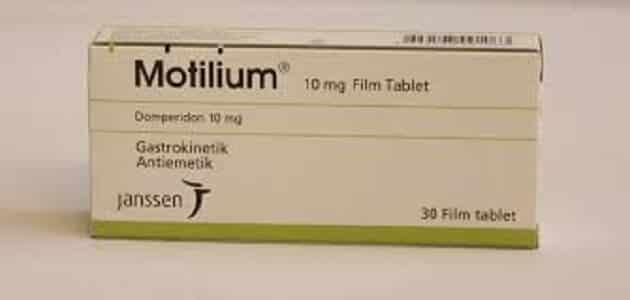 علاج موتيليوم دواعي استعماله و الجرعات المسموح بتناولها منه
