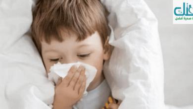 افضل علاج لنزلات البرد بالأدوية والأعشاب للأطفال والبالغين