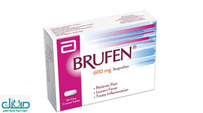 بروفين ٦٠٠ BRUFEN 600 | دواعي الاستعمال والآثار الجانبية