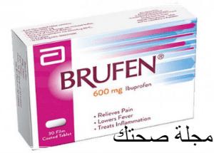 ما هي اضرار دواء بروفين