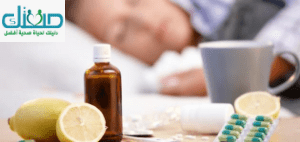 علاج من الصيدلية للزكام