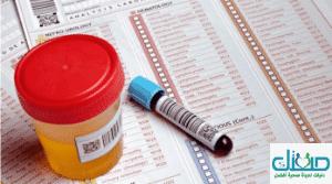 ما هو افضل جهاز تحليل المخدرات الفوري