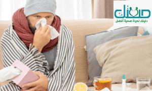 ما هي اهم طرق علاج البرد