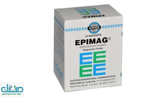فوار ابيماج Epimag لعلاج أملاح الكلى والنقرس | دواعي الاستعمال والسعر