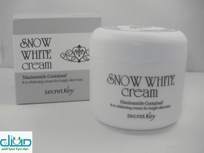 كريم سنو وايت Snow White cream لتفتيح البشرة والمناطق الحساسة
