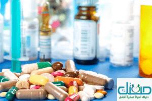 ما هو سعر Librax سعر دواء