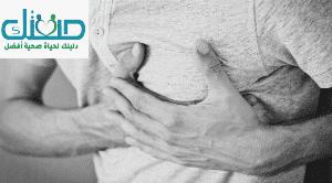 اسباب ألم في جهة القلب تحت الثدي